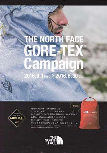 TNFキャンペーン×2 秀岳荘全店にて同時開催_d0198793_17293716.jpg