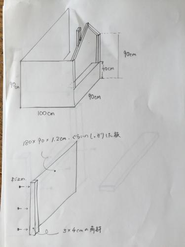 a0226194_21545354.jpg