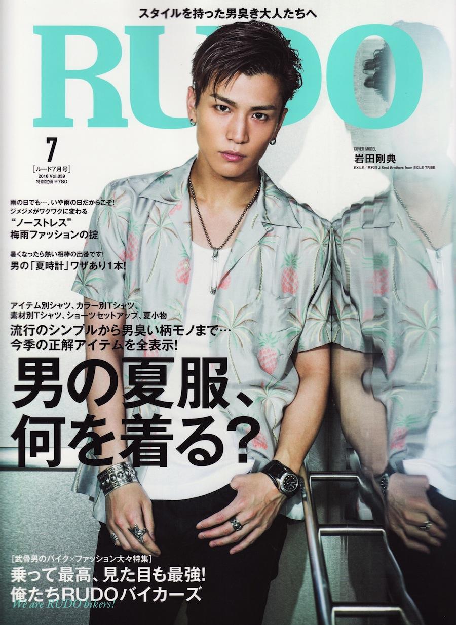 RUDO 2016 Vol.059_d0101000_15542333.jpg