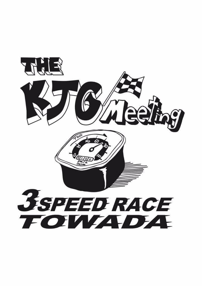 ◆ KJG MOTORCYCLE MEETING 5th ◆_c0078202_1716128.jpg