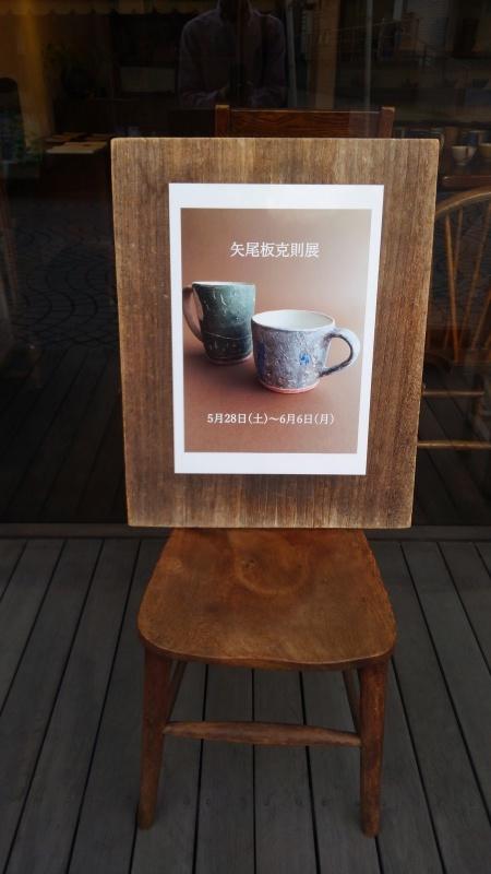鎌倉散策_f0351305_23421255.jpg