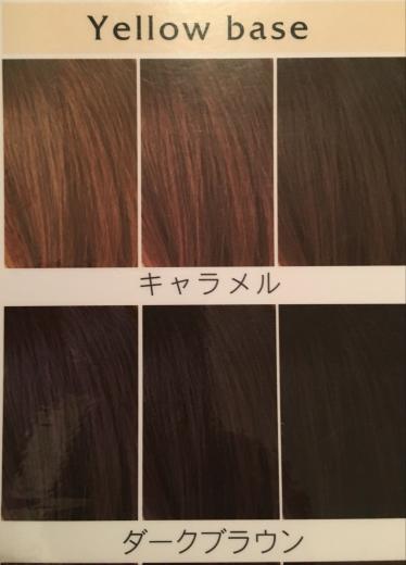 パーソナルカラー診断で、自分に似合う髪色がわかります。_a0213806_10274816.jpeg