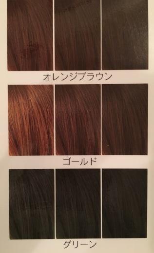 パーソナルカラー診断で、自分に似合う髪色がわかります。_a0213806_10282394.jpeg