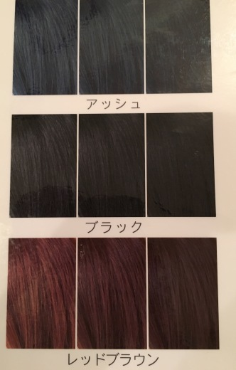 パーソナルカラー診断で、自分に似合う髪色がわかります。_a0213806_10341521.jpeg
