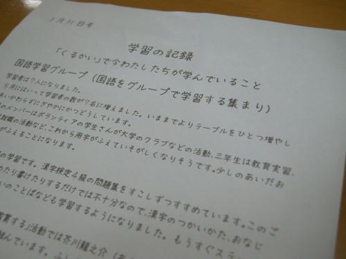 f0202120_08551070.jpg