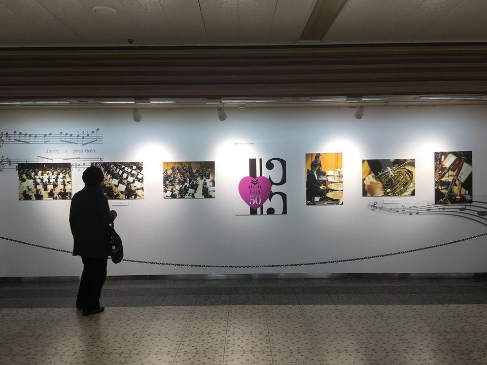 海の日開催!話題の無人島「JEEP島写真展」~宮地岩根~_c0221922_1121387.jpg