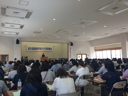 『 第5回 福島県学童クラブ研究集会 』_f0259324_911245.jpg