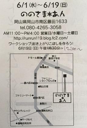 b0198126_16142096.jpg