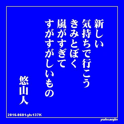 f0188432_654379.jpg