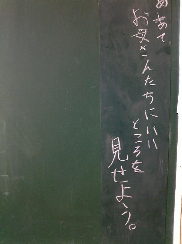 f0147037_178518.jpg