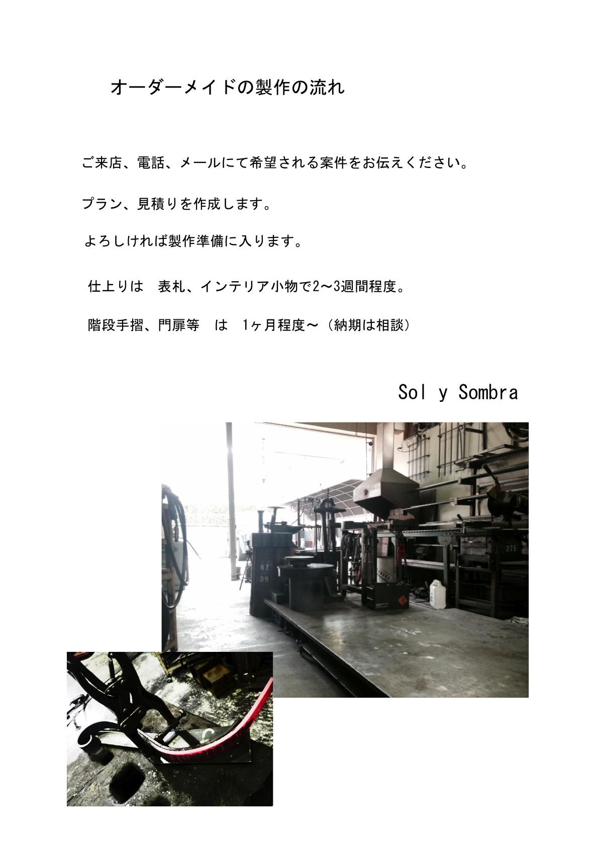f0176350_826518.jpg