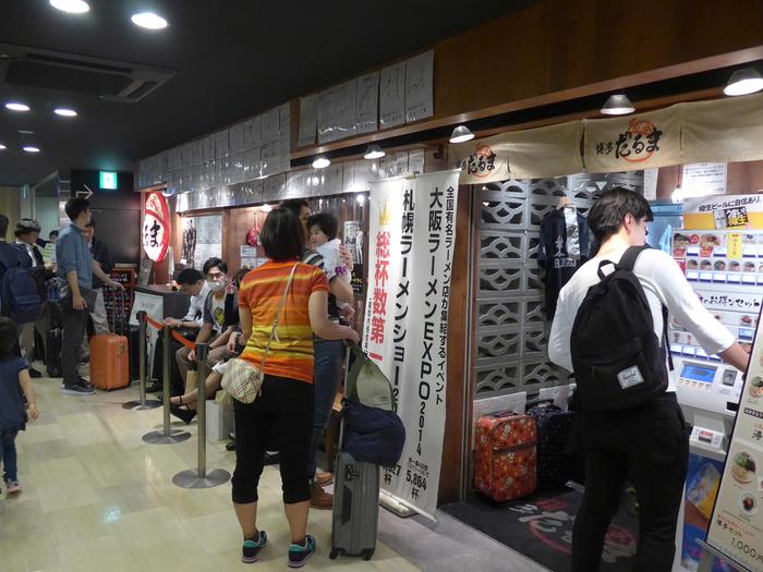 博多「元祖博多だるま」へ行く。_f0232060_1335290.jpg