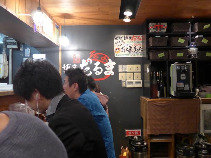 博多「元祖博多だるま」へ行く。_f0232060_13423592.jpg
