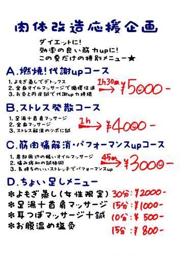 f0320361_10163819.jpg