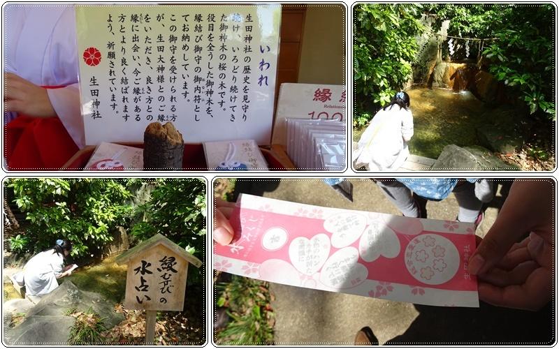 神戸・生田神社_b0236665_08154972.jpg