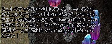 b0022669_1553579.jpg