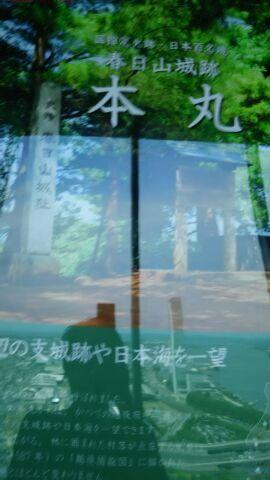 f0127282_1203547.jpg