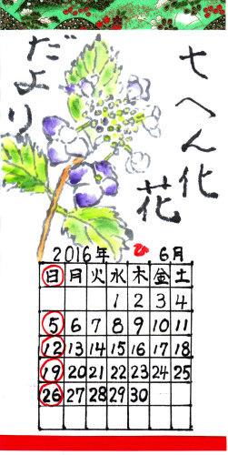 b0335286_19331436.jpg