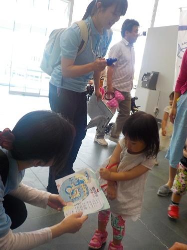 【豊洲園】親子遠足_a0267292_17180620.jpg