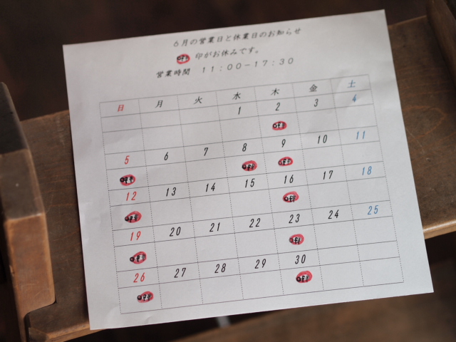 6月も宜しくお願いいたします。_d0228193_1046197.jpg