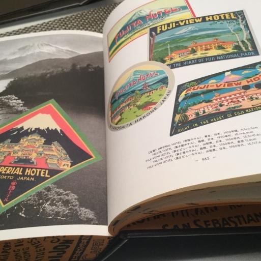 世界を巡る旅…ホテルラベルコレクション_b0210699_01393225.jpeg