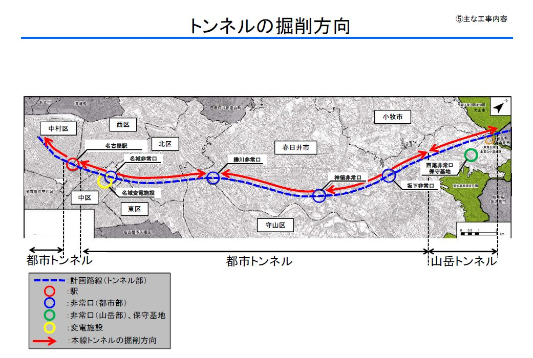 名古屋の官庁街のど真ん中にリニアトンネルの「土出し口」が! 説明会に参加_d0011701_1763076.jpg