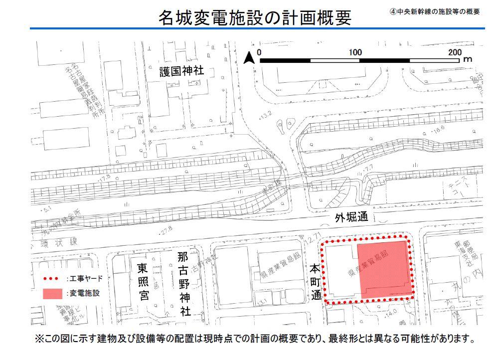 名古屋の官庁街のど真ん中にリニアトンネルの「土出し口」が! 説明会に参加_d0011701_1795149.jpg