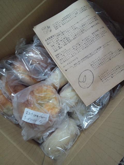 roll 桜タルト風(もっちり)_f0076001_23345629.jpg