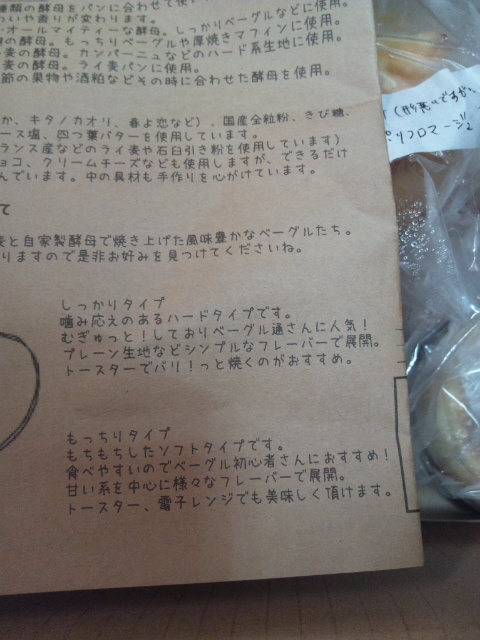 roll 桜タルト風(もっちり)_f0076001_23351155.jpg