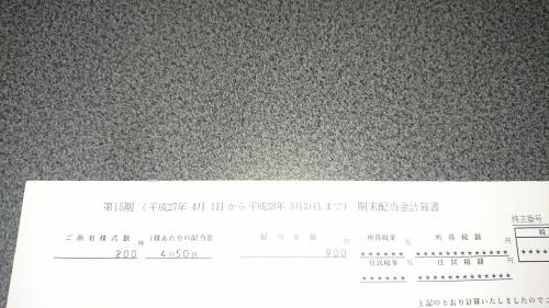 b0341209_21502409.jpg