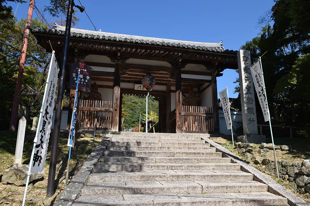 山崎合戦のまちを歩く。 その2 「大念寺~宝積寺」_e0158128_19103106.jpg