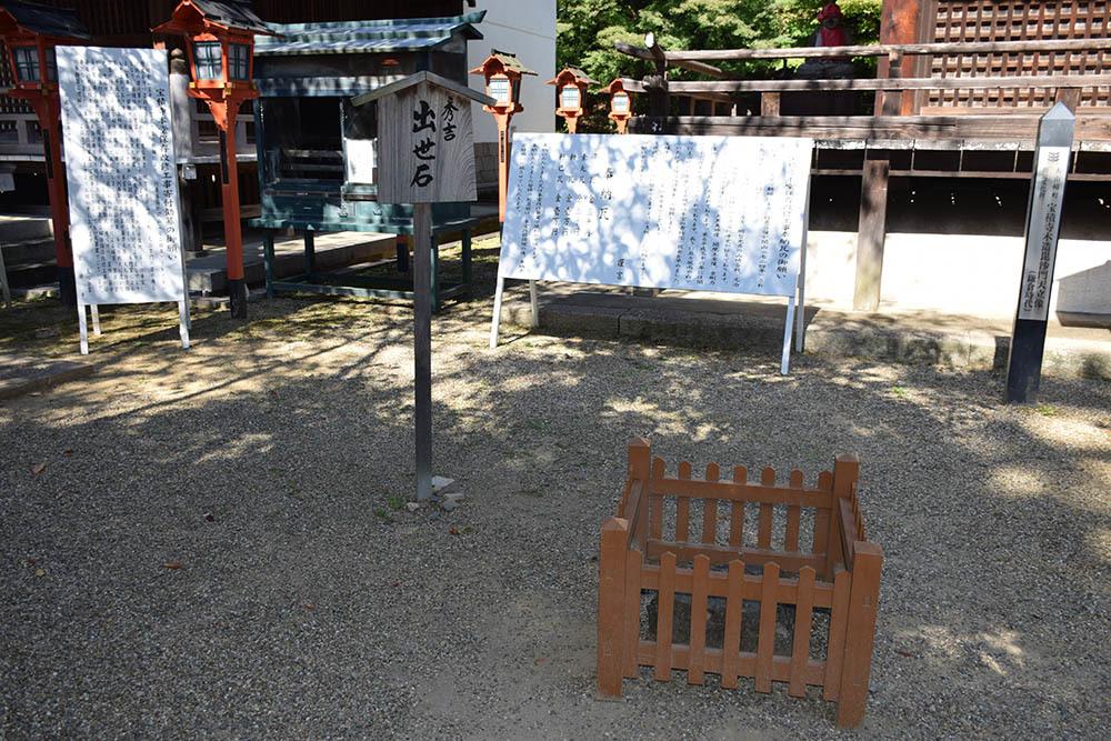 山崎合戦のまちを歩く。 その2 「大念寺~宝積寺」_e0158128_19211888.jpg
