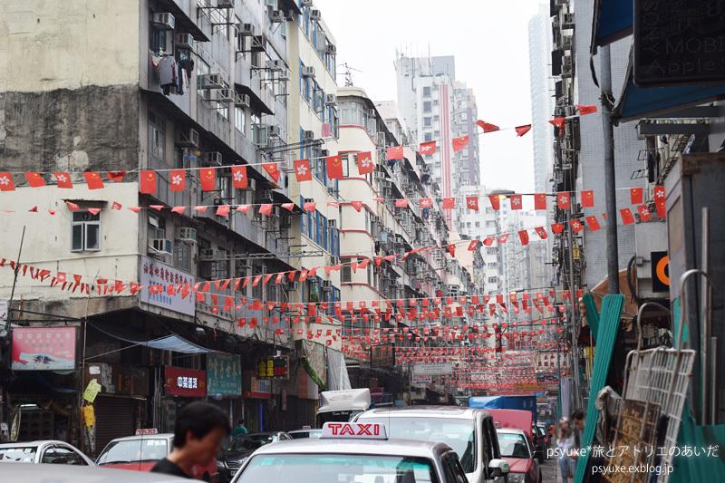 香港街中散歩_e0131432_20200363.jpg