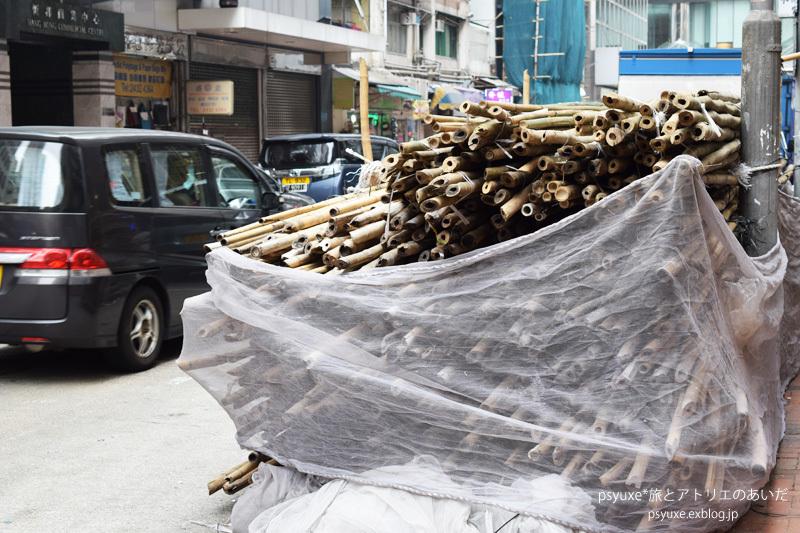香港街中散歩_e0131432_20201193.jpg