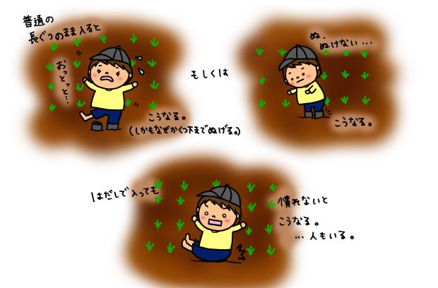 泥だらけの田植え体験!美味しいお米を作るのだ♪_c0259934_16570554.png