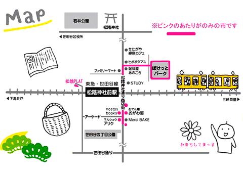 6/5 松陰神社通りのみの市に出店します_d0156336_23474133.jpg