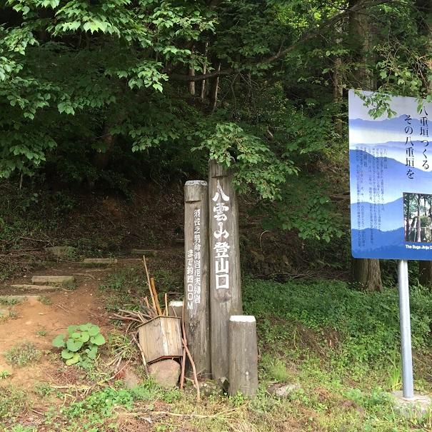 松江近郊のトレランコース④_d0007657_13373987.jpg