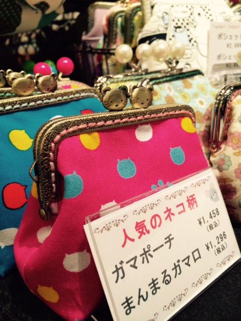 今月のセレクトコーナーは Handmade Shopまちゅさん_c0227664_16141368.jpg