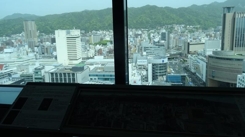 神戸・生田神社_b0236665_09025912.jpg