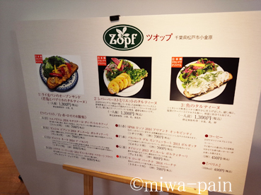 【速報】Zが日本橋に帰って来た☆_e0197587_0564571.jpg