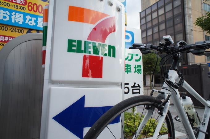 犀川CR(犀川自転車道)へのいざない_b0369489_22443768.jpg
