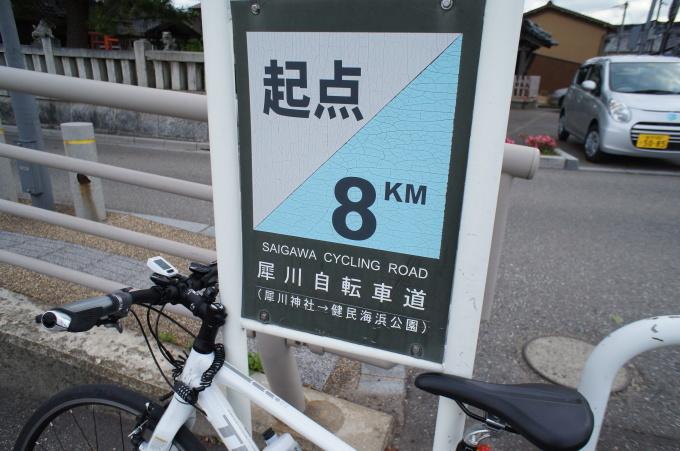 犀川CR(犀川自転車道)へのいざない_b0369489_22461096.jpg