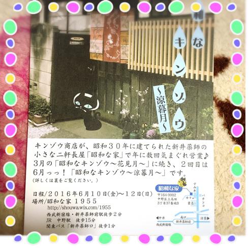 b0113990_18043779.jpg