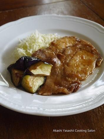 豚肉と茄子の生姜焼き_f0361692_13122776.jpg
