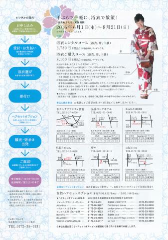 b0159995_00501686.jpg