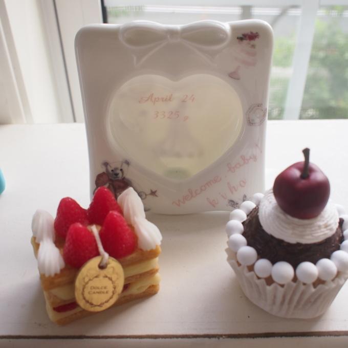 出産祝い BABYちゃんに贈る写真立て_a0230197_21473154.jpg