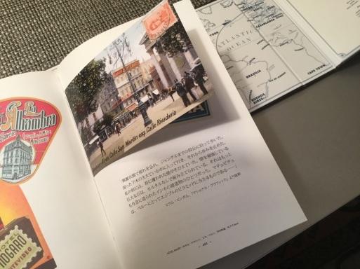 世界を巡る旅…ホテルラベルコレクション_b0210699_03231052.jpg