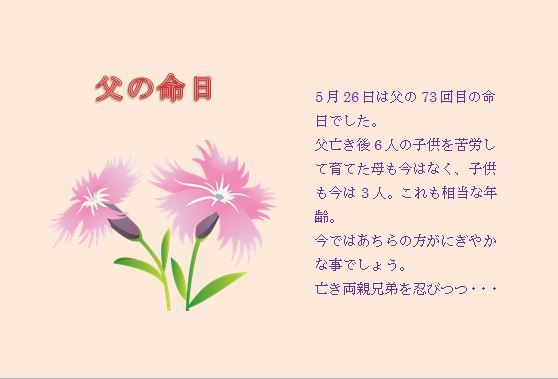 d0018704_14112104.jpg