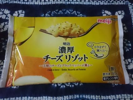 6/2夜勤明け 明治 濃厚チーズリゾット ¥246_b0042308_17172873.jpg