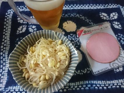 6/2夜勤明け 明治 濃厚チーズリゾット ¥246_b0042308_17181564.jpg